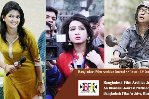Construction of Journalist Resemblance in Bangladeshi Contemporary Cinema