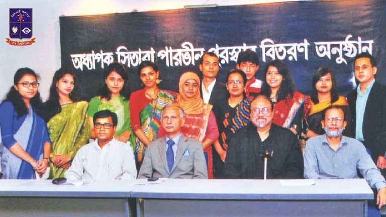 12 DU journalism graduates get Prof Sitara Parvin Award